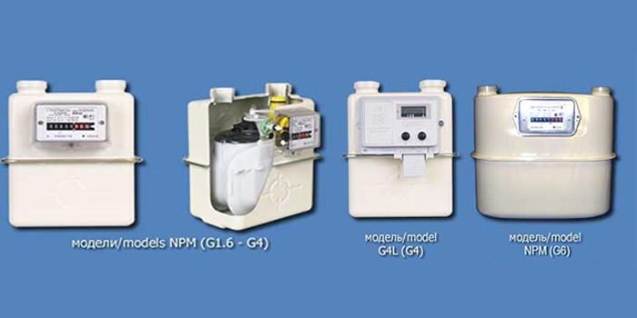 Модели счетчиков газа