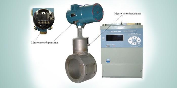 Бытовой вихревой газовый счетчик Метран-331