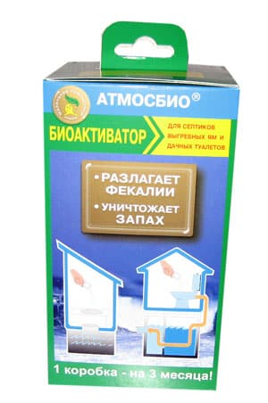 Атмосбио