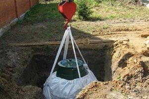Газгольдер вертикального подземного типа