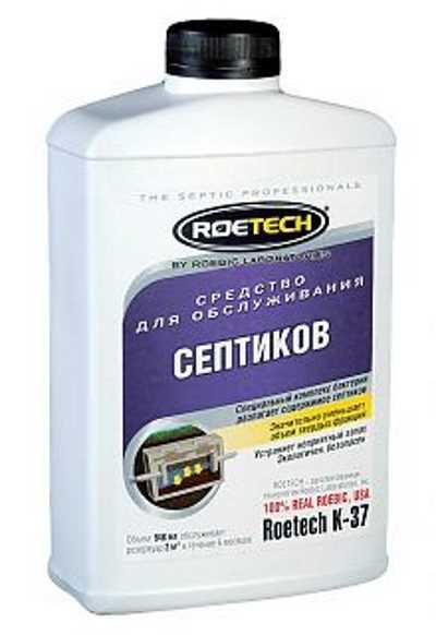Roetech