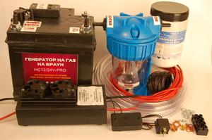 Сборка водородного генератора