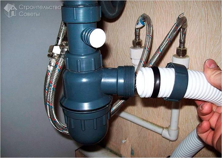 Подключение сливной трубы