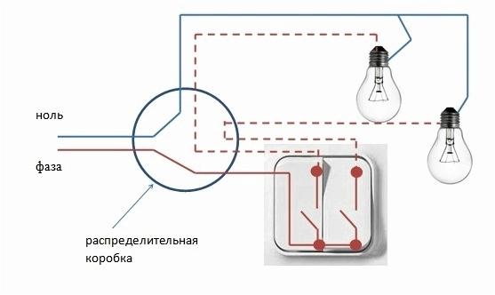 Фото: схема подключения двухклавишного выключателя
