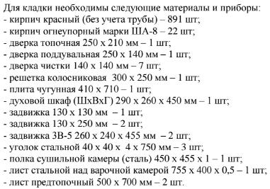 table_pic_att149081825641