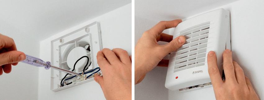 подключение вытяжного вентилятора