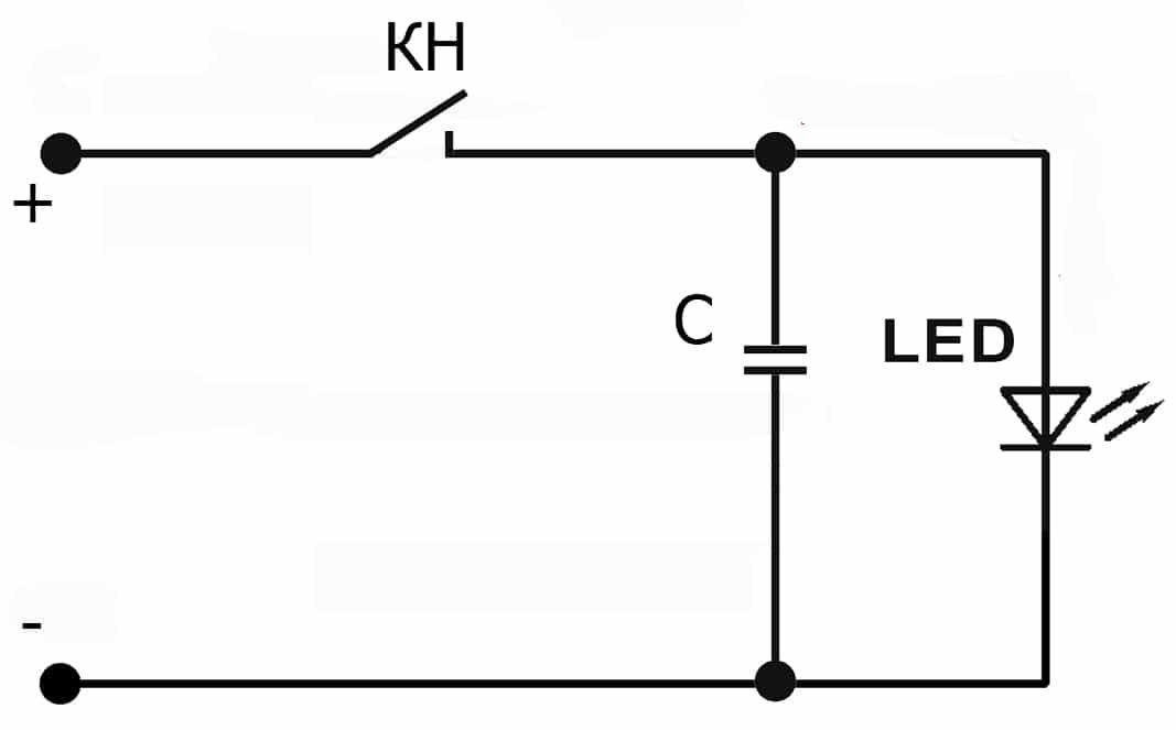 Схема, импульсный стабилизатор