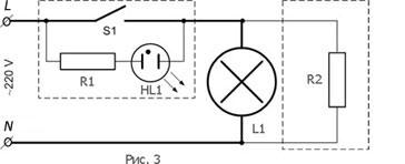 схема с применением резистора