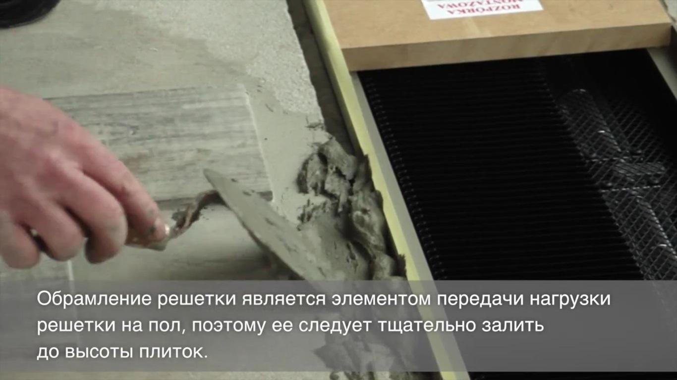 Заполнение пространства между коробом и стяжкой цементным раствором