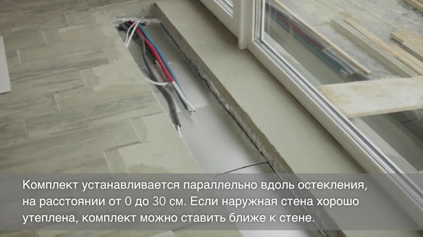 Подвод кабелей и труб к месту установки конвектора