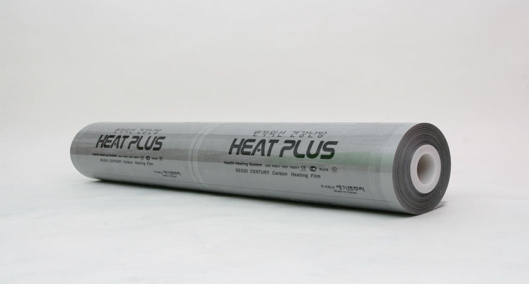 Heat Plus 13, APN-410