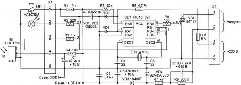 Схема подсоединения сенсорного выключателя