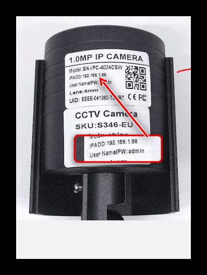 IP-адрес камеры