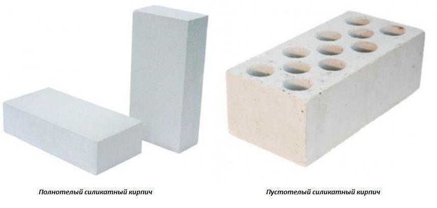 Полнотелый и пустотелый силикатный кирпич