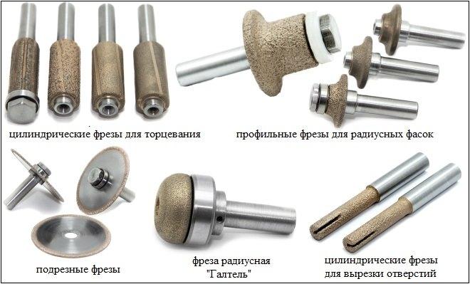 Разновидности алмазных фрез для ручного фрезера