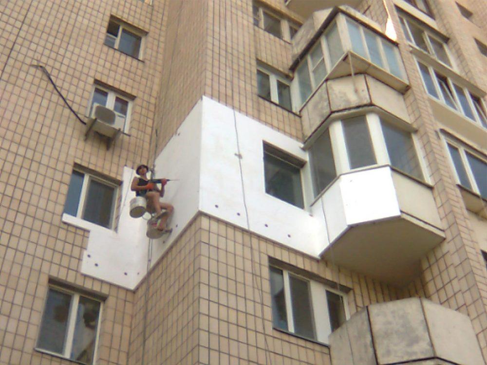 Утепление зданий