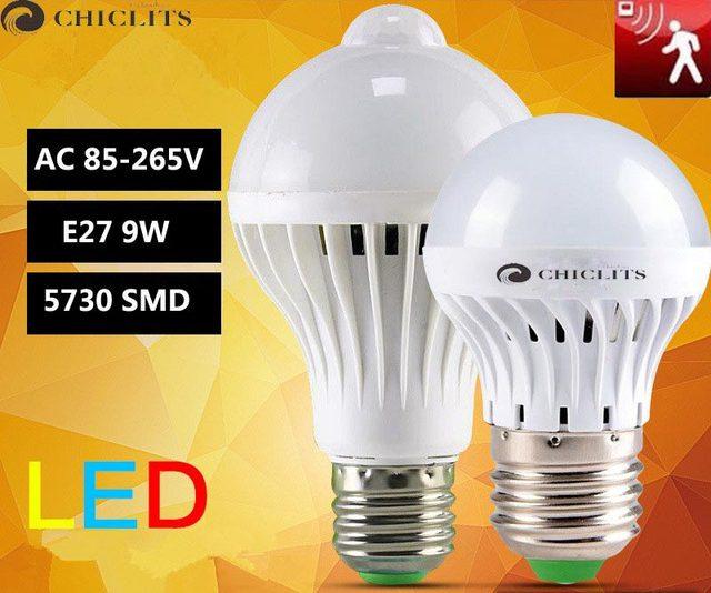 LED-лампы с датчиком значительно сокращают потребление электроэнергии
