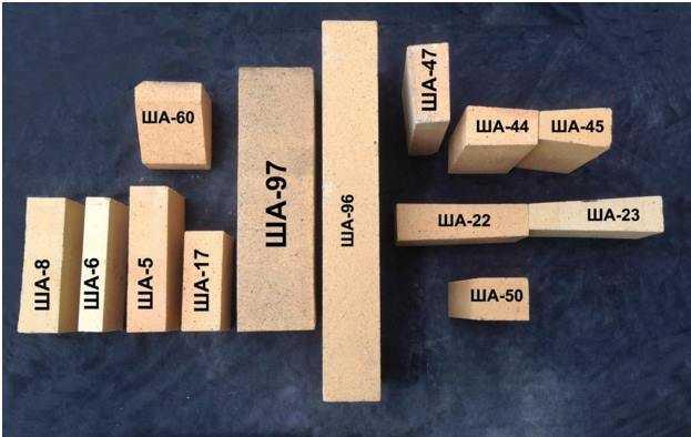 Некоторые виды огнеупорного кирпича: размеры могут быть разные, но все они стандартизованы
