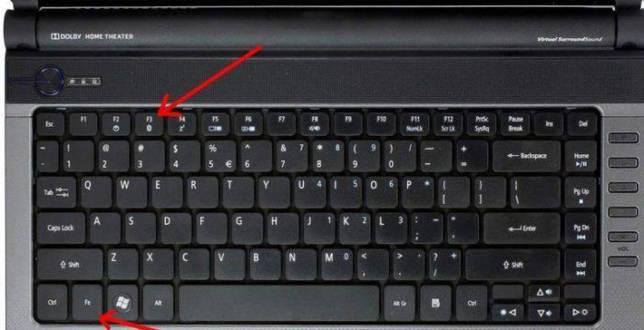 Как настроить беспроводную мышь на ноутбуке: пошаговая инструкция