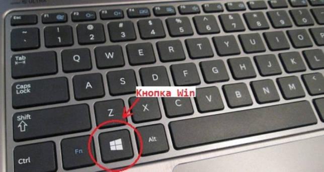 Нажимаем на кнопку с логотипом Windows