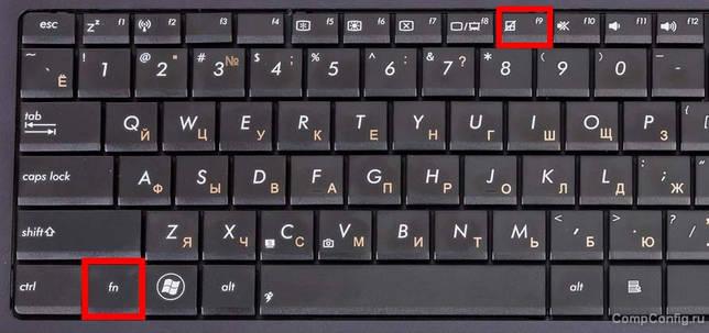 Клавиатура ноутбука Asus