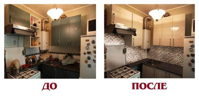 Оклейка фасадов кухни