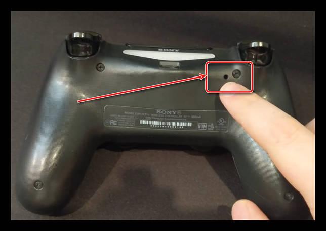 Кнопка перезагрузки для сброса контроллера PS4 при проблемах с выключение