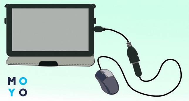 проводное подключение мыши к планшету