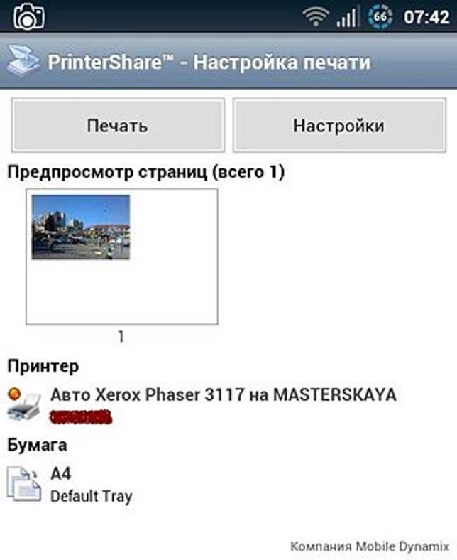 printershare2
