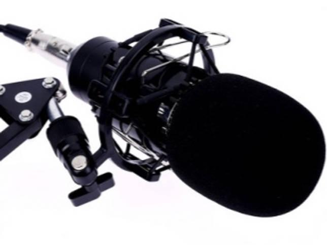 Как повысить или понизить чувствительность микрофона