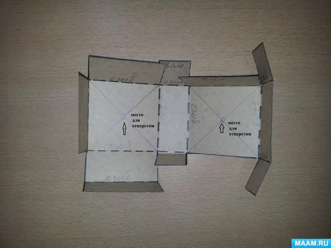 Как сделать микрофон из бумаги своими руками?