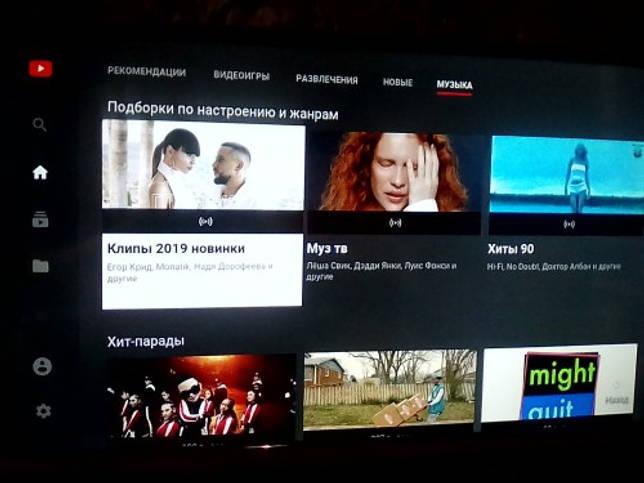 Как смотреть youtube на телевизоре: настройка, вход