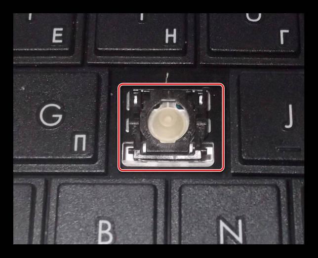 Успешно установленное крепление клавиши на ноутбуке