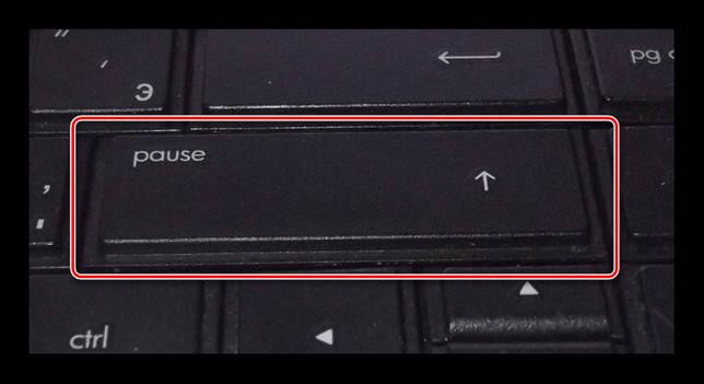 Успешно установленная широкая клавиша на ноутбуке