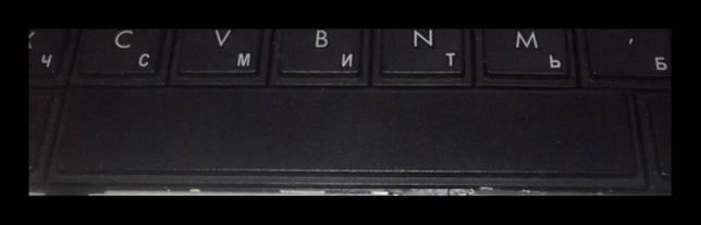 Успешно установленный пробел на ноутбуке