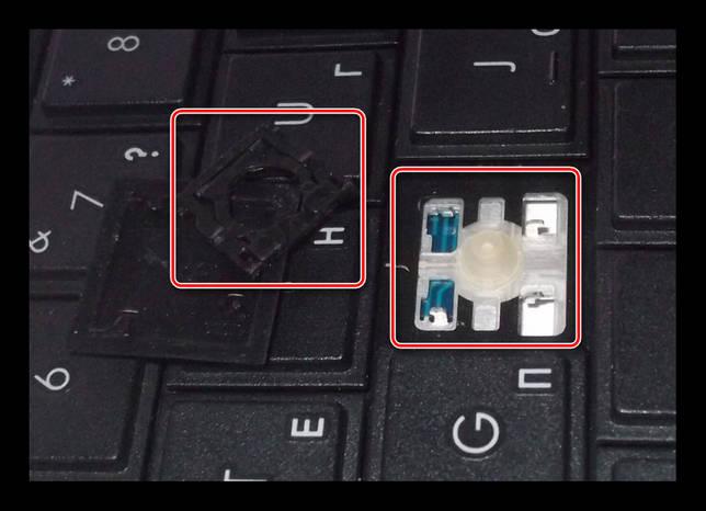 Успешно извлеченное крепление на ноутбуке