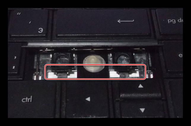 Извлечение широкой клавиши на ноутбуке