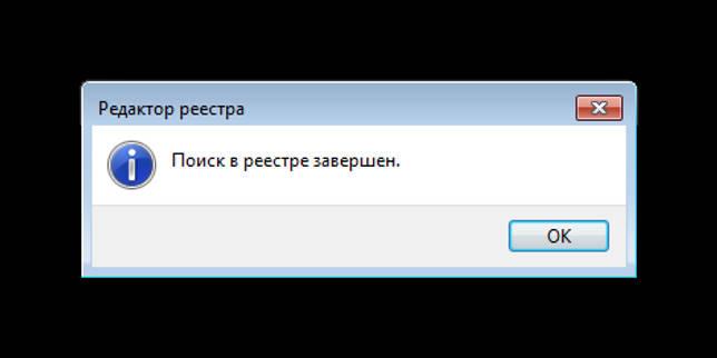 Как удалить принтер в windows 7 полностью: способы, пошагово