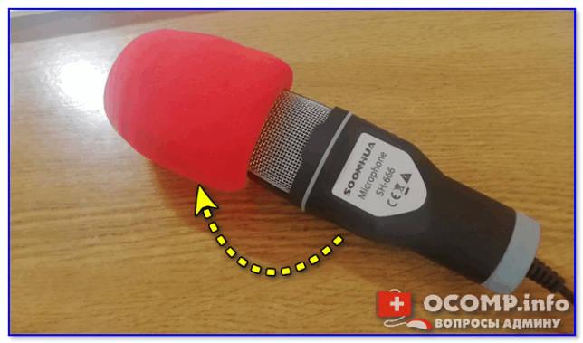 Поролоновый фильтр на микрофоне