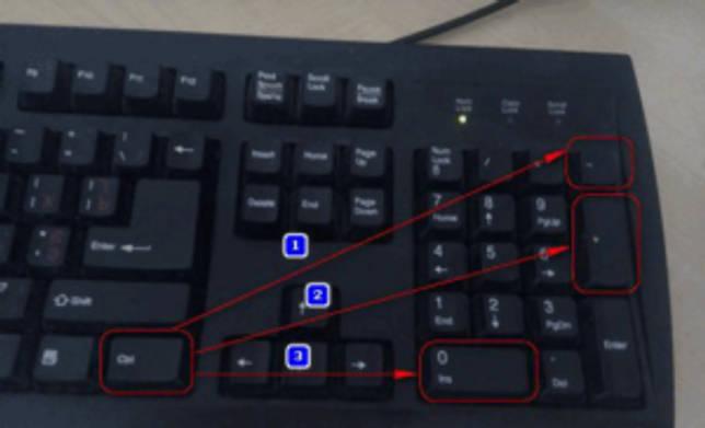 Почему не получается увеличить масштаб на экране при помощи клавиатуры