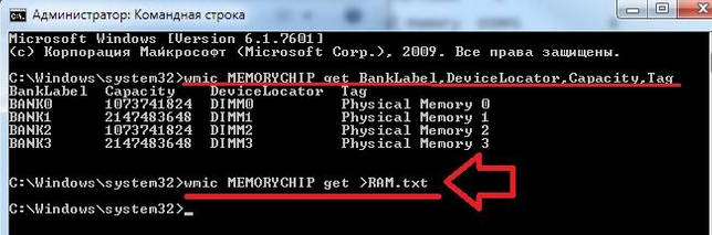 Как узнать год выпуска ноутбука: как узнать, когда был выпущен ноутбук без документов.