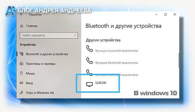 Как узнать какой монитор подключен к компьютеру из наклейки или настроек