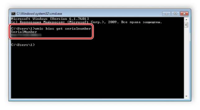 Как узнать серийный номер ноутбука: простые способы, через командную строку, при помощи сторонних программ