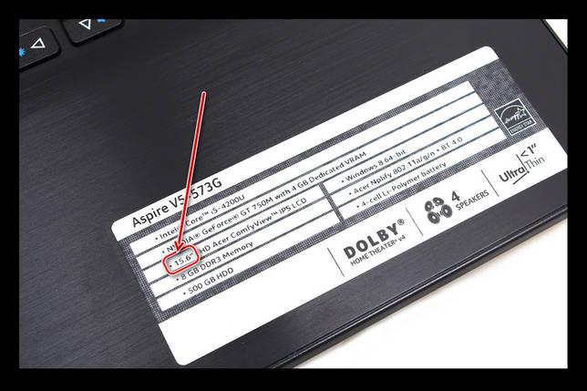Информация о диагонали экрана на наклейке ноутбука