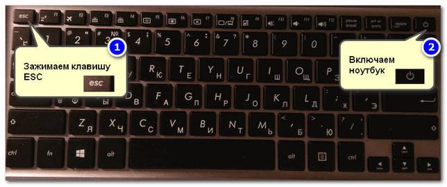 kak vklyuchit bios yesli klaviatura ne rabotaet 3 3 - Отключил в биос клаву и мышь как быть