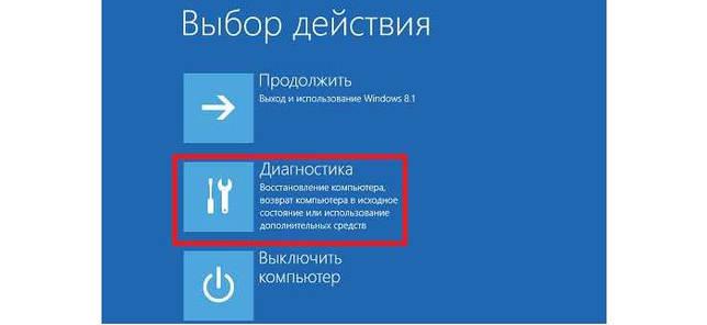 kak vklyuchit bios yesli klaviatura ne rabotaet 3 31 - Отключил в биос клаву и мышь как быть