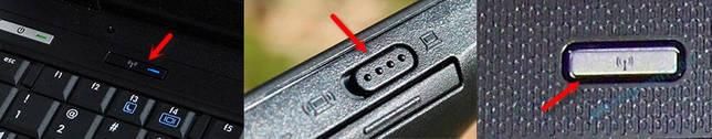 Как включить беспроводную связь на ноутбуке: пошаговая инструкция