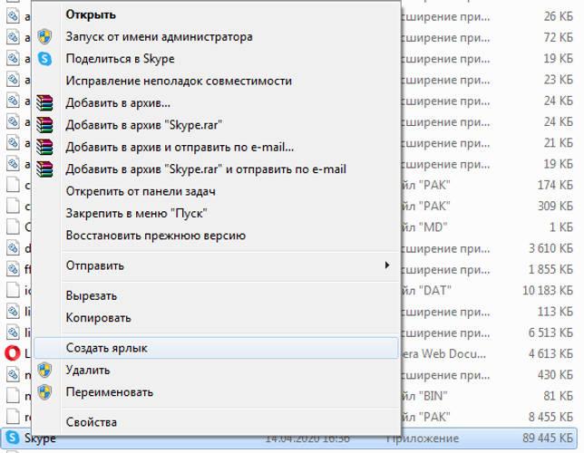 ne-ystanavlivaetsya-002-min