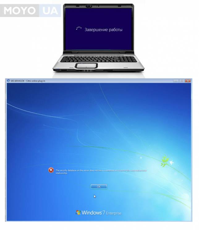 Когда ноутбук не выключается, он может зависнуть