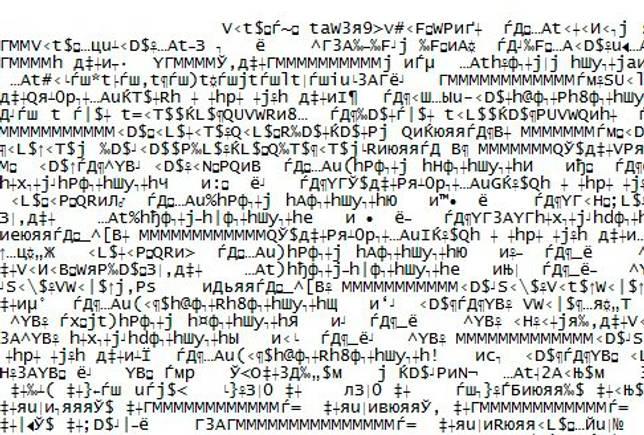 Печатает иероглифы вместо текста